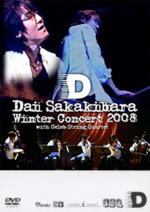 Dai Sakakibara Winter Concert 2008 with Celeb String Quartet